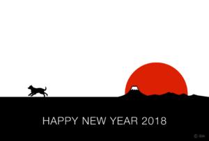 20180115_新年挨拶